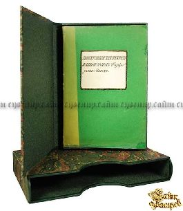 Старая книга Казнаков С.Н. Пакетовые табакерки императорского фарфорового завода