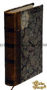 Старая книга Le Koran. (Коран Магомета). На французком языке