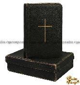 Сборник церковных гимнов