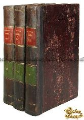 Толстой Л.Н. Война и мир. Второе прижизненное издание