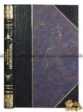 Чтения из четырех евангелистов и из книги Деяний Апостольских
