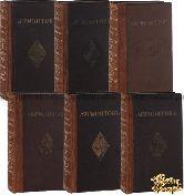Лермонтов М. Ю. Иллюстрированное полное собрание сочинений М. Ю. Лермонтова в шести томах