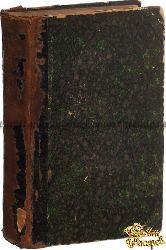 Страхов Н. Н. Из истории литературного нигилизма 1861-1865