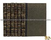Энциклопедический словарь. В 86 т. Комплект
