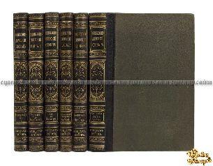 Коллекционная книга Энциклопедический словарь. В 86 т. Комплект