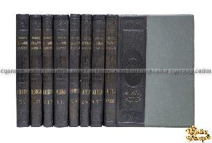 Антикварная книга Иллюстрированное полное собрание сочинений Н.В. Гоголя