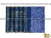 Сочинения М.Ю. Лермонтова. В 5-и томах