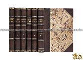 Полное собрание сочинений К.А. Неволина. В 6-и томах