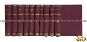 Старинная книга Полное собрание исторических романов Д.Л. Мордовцева