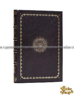 Букинистическая книга Бакинский справочный календарь на 1897 г