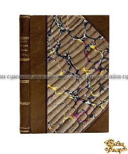 Антикварная книга Бунт военных поселян в 1831 году. Рассказы и воспоминания очевидцев