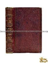 Сборник из трех сочинений по праву