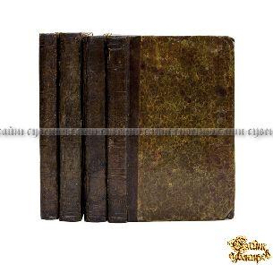 Коллекционная книга Сен-Марс, или Заговор при Людовике XIII