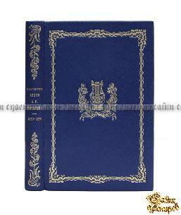 Старинная книга Стихотворения Кн. Д.Н. Цертелева. 1883-1891