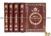 Император Александр Первый. Его жизнь и царствование. В 4-х томах
