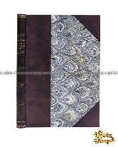 Древнейшая разрядная книга официальной редакции. (По 1565 г.)