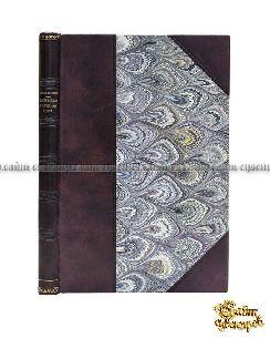 Старая книга Древнейшая разрядная книга официальной редакции. (По 1565 г.)