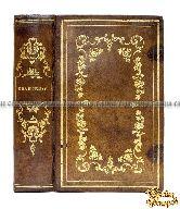 Четверо-евангелие, то-есть свод во едино всех четырех Евангелистов...