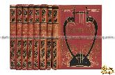 Библиотека Великих Писателей. Собрание сочинений Шиллера. В 8 томах