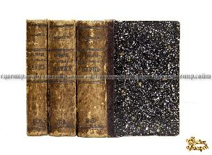 Старинная книга История индуктивных наук