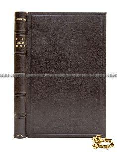 Старинная книга Очерки тюрьмоведения