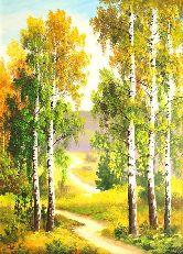 "Картина на холсте ""Тропинка в осень"""