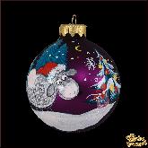 Ёлочный шар ручной работы Овечка