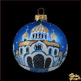 Елочный шар ручной работы Храм Христа Спасителя