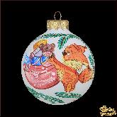 Ёлочный шар ручной работы Белочка с подарками