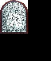 Ангел Хранитель А - Ю - 40 - Н 7*8,5