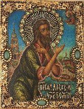 Икона, Алексий, человек Божий