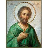 Стоимость иконы Алексий человек Божий АЧ-01-3 12х9