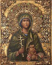Икона, Анастасия Узорешительница