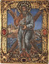 Икона, Андрей Первозванный