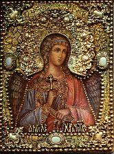 Икона, Ангел-хранитель