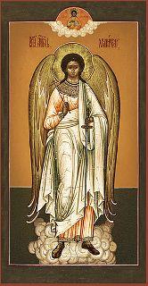 Купить икону Ангел-Хранитель арт АХ-01 12х6