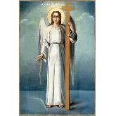 Цена иконы Ангел-Хранитель арт АХ-03 12х8