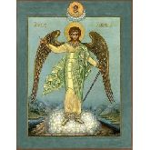 Стоимость иконы Ангел-Хранитель арт АХ-04 12х9,5