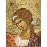 Цена иконы Ангел Господень арт АГ-03 30х22