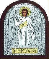 Ангел Хранитель 3 - ЮЗЛ - 40 12*16