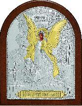 Ангел Хранитель 3 - ЮЗЛ - 40 - Д 12*16