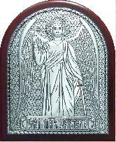 Ангел Хранитель А - Ю - 40 (7*8,5)
