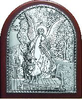 Ангел Хранитель А - Ю - 40 - Д 7*8,5