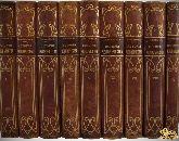 История человечества, Всемирная история в 9 томах, Гельмольт Г.Ф.