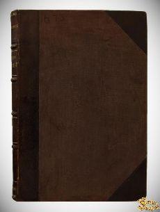 Коллекционная книга Из Индии в Фергану, Новицкий В.О.