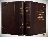 Адам Смит Исследование о природе и причинах богатства народов. В 2 томах
