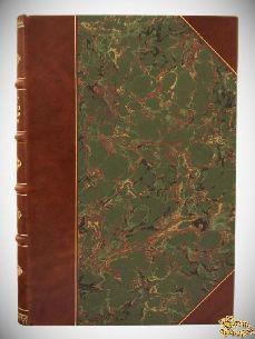 Старая книга Кант И. Критика чистого разума