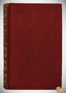 Старая книга Басни Лафонтена (на французком языке)