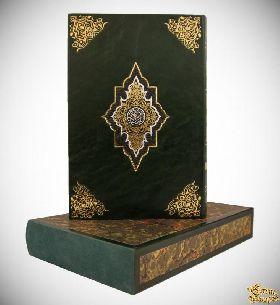 Редкая книга Коран на арабском языке
