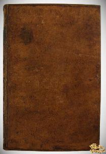 Антикварная книга Толкования на послание Св. Иакова